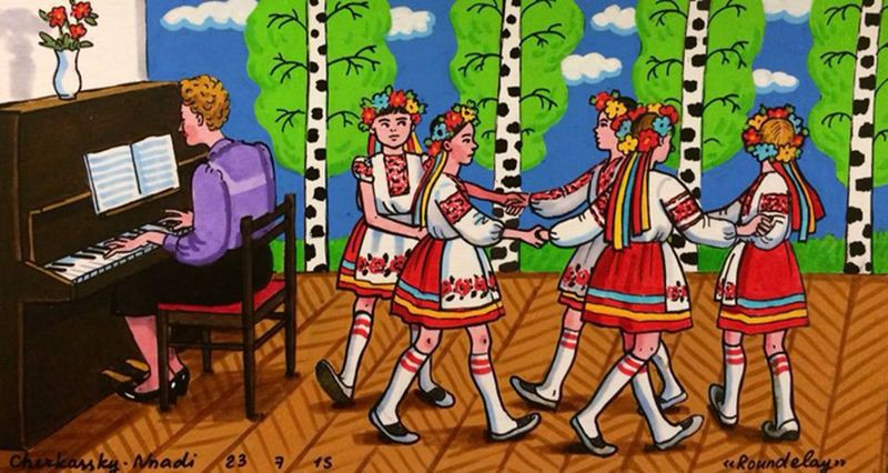Душевные картины израильской художницы о детстве в СССР